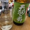 天狗舞 特別純米(石川県 車多酒造)