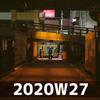 週報 2020W27