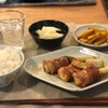 ごはん、豆腐の肉巻き、大学芋、白菜の塩もみ