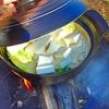 【キャンプ飯】何度でもおかわりできる「無限みそ豆乳鍋」の作り方