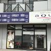 aQua(アクア)仙台青葉店で髪を切ってみた 1000円カットとの違いはあるか?