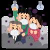 新型コロナウイルスのせいで、日本の終末を感じる日々。