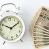 【お金を増やすコツ】1円でもいいから稼ぐ仕組みを作る、そのお金をすべて投資に回す