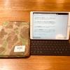 iPadのキーボードをやっと買いました。