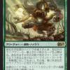 MTG カード与太話:Magic 2015 から「起源のハイドラ」「強引な採掘」
