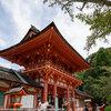 京都、北山へ2 上賀茂神社