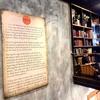 Wi-Fiがあって作業に集中できる本屋カフェ