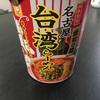 ご当地カップラ【マルちゃん 四季物語夏 名古屋台湾ラーメン】