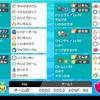 【剣盾s1最終順位268位】バンドリパルト炎水草
