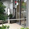 高槻市内の医院の出入口脇の灰皿が撤去へ