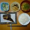 麹(こうじ)ずけ鯖(さば)の 和食いただきました。