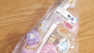 まほプリのジャンクな玩具「リンクルステッキ」を購入した。
