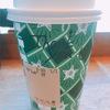 【スタバジンジャーブレッドラテ】体を温めるクリスマスの飲み物⭐
