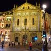 ポルトのレストラン情報【Restaurante Abadia Do Porto】