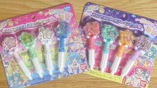 スタプリの投げ売り玩具「プリンセススターカラーペンセット」を購入した。