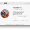 MacBook Pro Mid 2010 を macOS Sierra 10.12.3 beta4 に アップデートしてみた