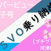 PT 早春の河津桜を見に行こう!(2020年02月05日)