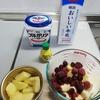 昨日のスムージー(ミックスベリー、りんご、バナナ)とマッコリカップ