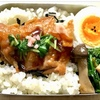 鶏肉(もも、手羽中など)を甘辛く煮る基本のレシピ。「とりあえず保存」としてもおすすめです。