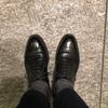 本日の革靴 クロケット&ジョーンズ ブラッドフォード