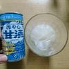 森永の甘酒、実は赤缶と青缶の内容に違いがあるって知ってますか?