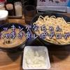 清勝丸『濃厚つけ麺特大500g』食えるのかと思ったらスルッと食べられちゃいました!!
