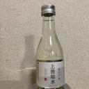 駆け出し日本酒好きの見聞録!