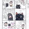 猫先生「桜」