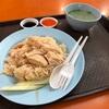 【JGC修行】阿仔海南鶏飯でチキンライスを食べた話(1泊3日弾丸シンガポールの旅)