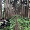 GW 9日目(最終日) MTB練&探索