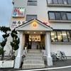 絶品の鳥焼き屋さん!和泉市にある【地鳥名人ぴよぴよ】を紹介!