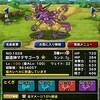 level.521【新生転生】マデサゴーラ・とくぎ試し撃ち