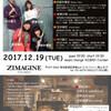 12月19日は「フルーツサラダ」ライブです!