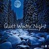 オーディオ評論家角田郁雄氏大推薦盤ホフ・アンサンブル「Quiet Winter Night 」SACD HYBRID/MQA-CDリリース