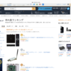 AuBee AUB-100 Amazon売れ筋ランキング第1位