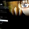 日本版Netflixに「四月は君の嘘」をはじめノイタミナ作品が続々
