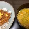 万能常備菜と味噌汁とキムチ納豆ご飯