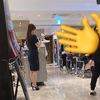 【レポ2】韓国、ラミチェ皮膚科に潜入編!!