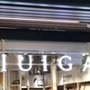 生活雑貨店IUIGAで仲間へのギフトを買ってみた。