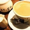 夜カフェも出来る!ベーグルの美味しいカフェ【mar_go(マーゴ)】@中庄