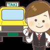 DiDiでタクシーにお得に乗りましょう