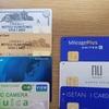 クレジットカード遍歴を晒してみる話。