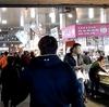 【下関】夫婦旅行で唐戸市場!関門大橋を観ながら寿司を食う!