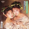 【1989年】4月のヒット曲 3選
