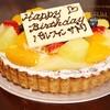 パルファンサトリの誕生日 birthday