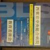 AHAガイドライン2010のDVDを購入しました★