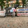 本日は「憲法九条の会・はだの」の定例街宣を地元鶴巻温泉駅北口で