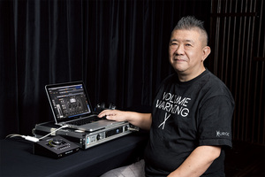 HEAVY USER INTERVIEW #2:Dub Master X 〜特集・UNIVERSAL AUDIO Apollo大全(5)