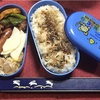 Japanese father's my own  box lunch