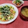 簡単に綺麗になれるサーモンアボカド丼!